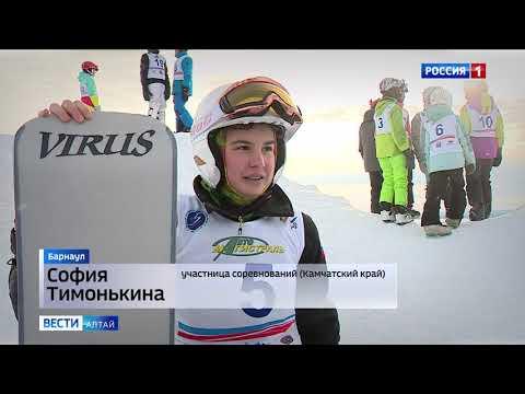 В Барнауле проходят ежегодные соревнования по сноуборду «Кубок Алтая»