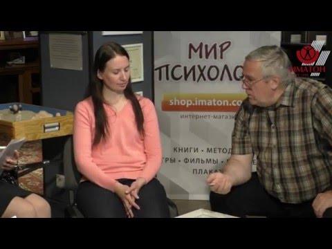 Методы профессионального консультирования