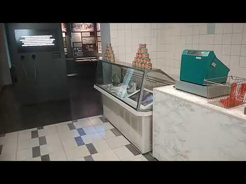 Внутри Ельцин центра