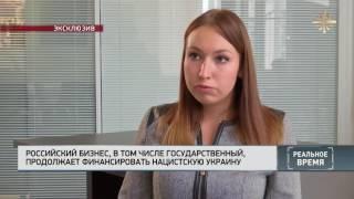 Украина выкачала 200 млн долларов из ВТБ [Реальное время]
