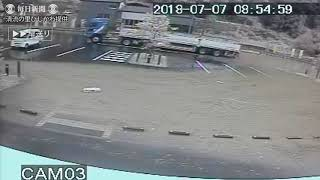 西日本豪雨: 肱川氾濫「道の駅」防犯カメラ映像 大洲(提供)