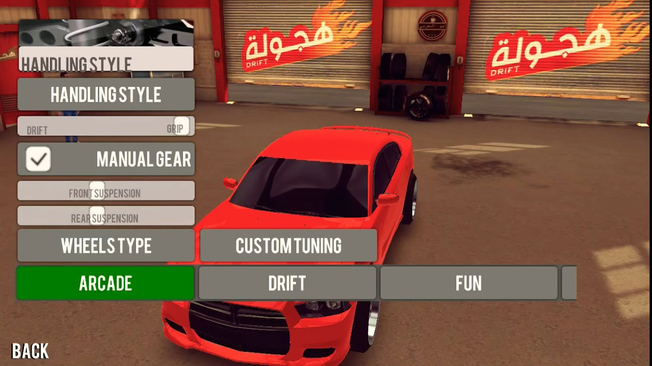 Drift Rababa Games The Movie Youtube 6
