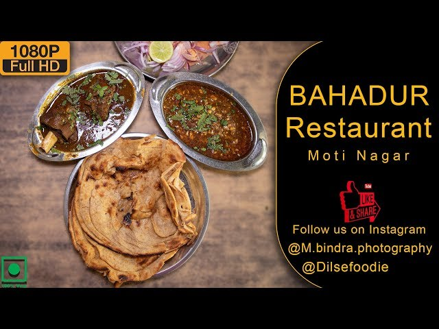 Famous Mutton Curry & Brain Curry At Bahadur Restaurant