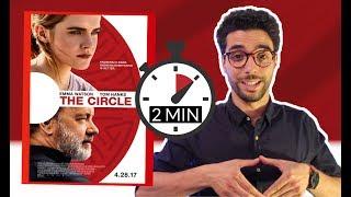 The circle - critique en 2min