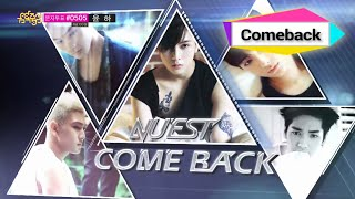 [Comeback Stage] NU'EST - Good bye bye 뉴이스트 - 굿 바이 바이, Show Music core 20140712
