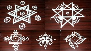 top 10 basic beginners kolam designs || easy beginners rangoli || geethala muggulu with dots