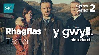 Y Gwyll | Rhagflas 2015 (Cyfres NEWYDD)