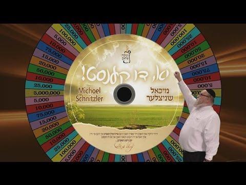 ROCKEFELLER - Michoel Schnitzler - Official Music Video