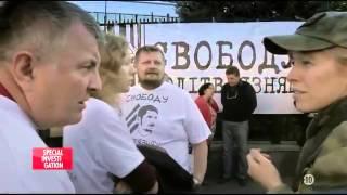 Украина  Маски революции
