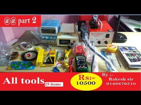 Mobile Repairing Tools 1