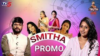 Singer Smita Exclusive Interview | Truth Or Dare | EP 4 | Promo | TV5 Murthy