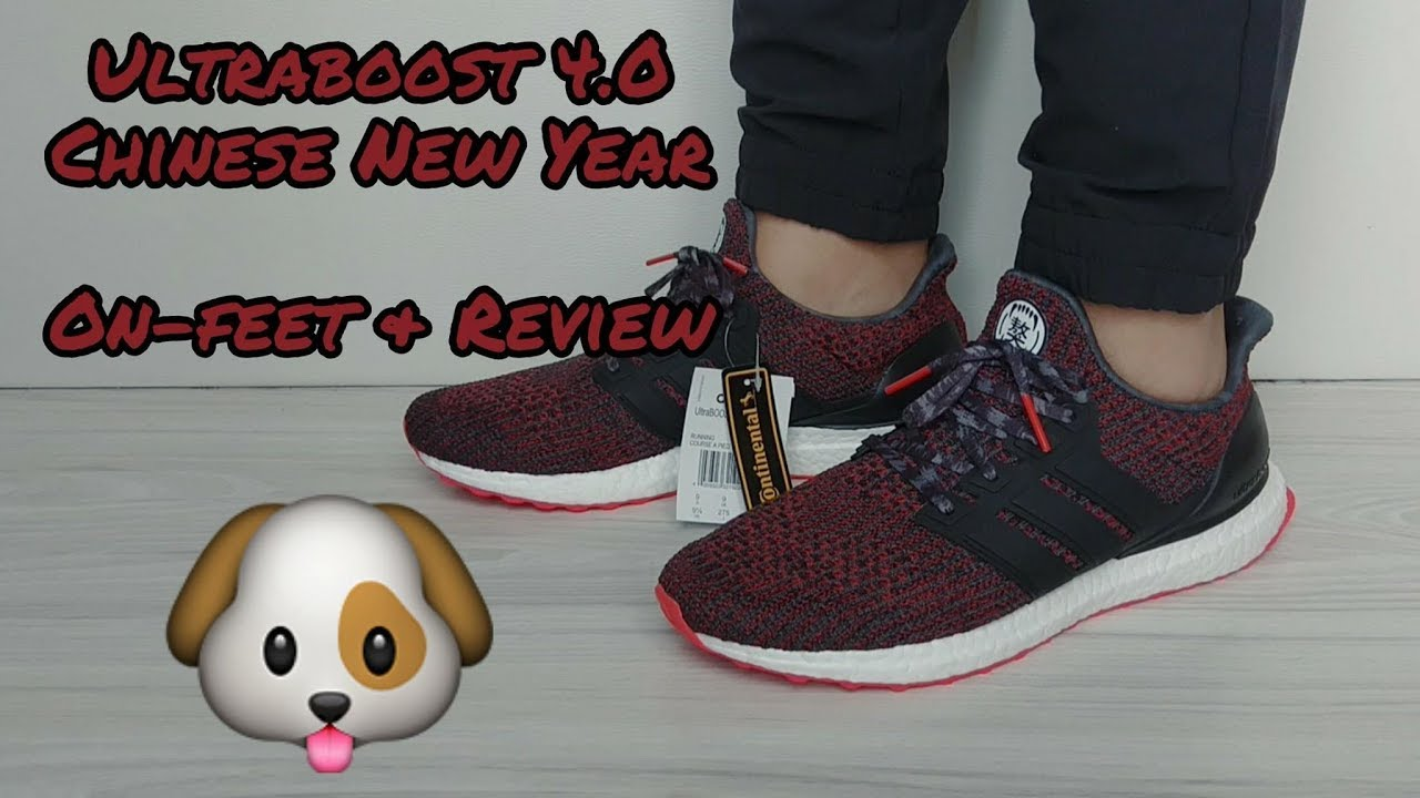 516be164f4c10 Ultraboost 4.0 Chinese New Year - Review   On Feet - YouTube