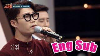 [미공개] 김범수
