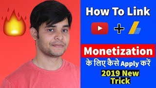 How To Apply for Youtube Channel Monetization | How To Connect Youtube Channel to Adsense {HINDI}