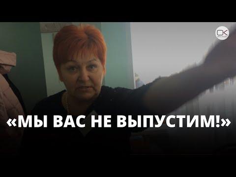Выборы 2018. Председатель
