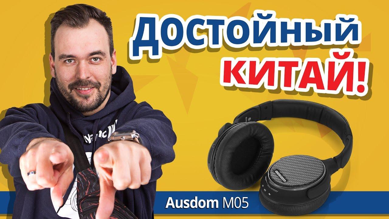 ТОТ САМЫЙ ОБЗОР наушников → Ausdom M05