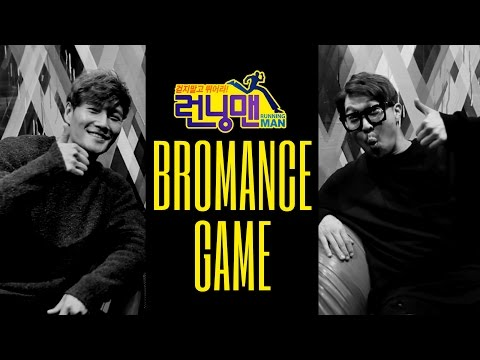 INTERVIEW | Running Man Bros Take On The Bromance Game