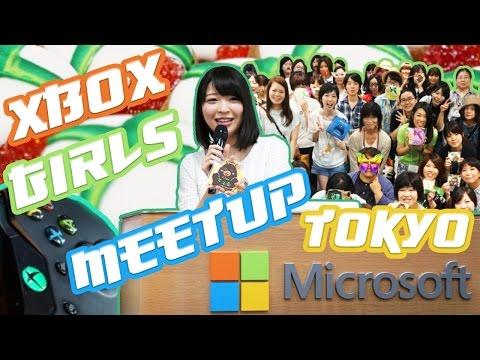 Xbox Gamer Girls Meetup Tokyo 2016