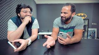 لماذا لا يوجد اي هاتف مع iOS غير ايفون ؟ #اسأل_ديزر مع أحمد بوعركي !