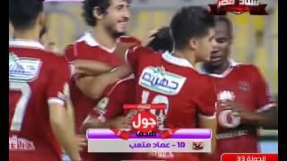 شاهد – متعب ينهي صيام 6 شهور مع الأهلي في شباك الاتحاد