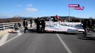 Κινητοποίηση ενάντια στο φράχτη Ειδομένης-Eidisis.gr webTV