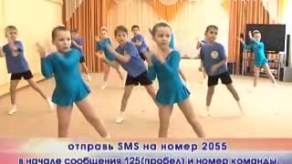 Фитнес-прорыв (16.03.13) Детский сад №10 - часть 1