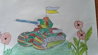 як зробити малюнок на 9 травня