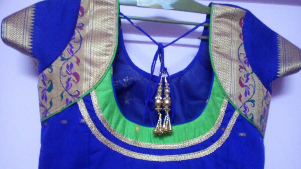 Paithani saree blouse back neck design|Cutting and stitching back neck  design