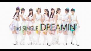http://tpd-web.com 東京パフォーマンスドールの3rdシングル『DREAMIN'...