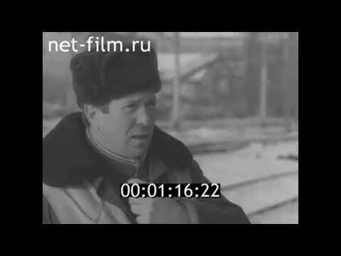 1986г. станция Ртищево. Акальмаз А.М.  Саратовская обл