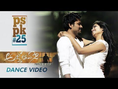 Baitikochi Chuste Dance Cover | Pruthvi...
