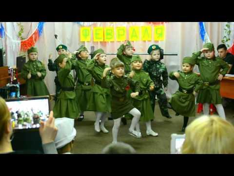 ❶Танец защитники отечества в детском саду|Шуточные поздравления с днем защитника отечества|school2 | НОВОСТИ ДО||}