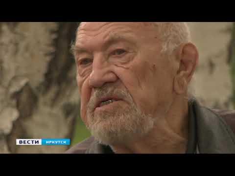 Выпуск «Вести Иркутск» 02.06.2020 (09:00)