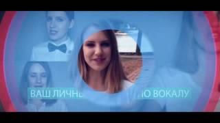 Уроки Вокала Анны Комлевской Трейлер канала