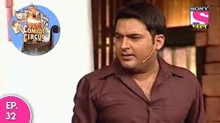 Rajeev Takur
