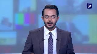 إغلاق طريق البحر الميت - العقبة احترازيا نظرا للحالة الجوية السائدة حصري - (6-12-2018)
