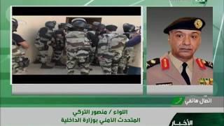 الداخلية تعلن القبض على منفذ جريمة قتل الجندي أول عبدالله الرشيدي وسبعه اخرين