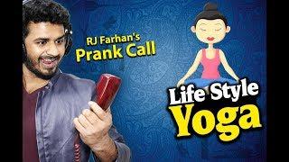 RJ Farhan's Prank Call- LifeStyle Yoga | Musfiq R. Farhan | Radio Next 93.2FM | The RJ Farhan Show