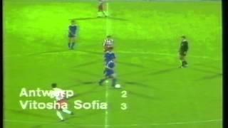 1989 September 27 Antwerp Belgium 4 Vitosha Sofia Bulgaria 3 UEFA Cup thumbnail