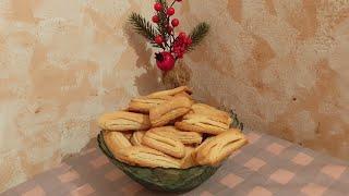 #40  Пол часа и готово!))) Слоёное песочное печенье))🧇🧇🧇🧇🧇
