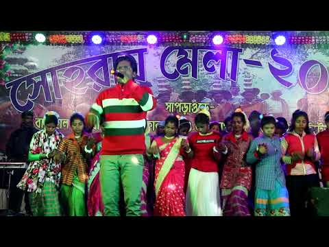 Netar Do Dulariya Amak Dular || Ranjit Murmu || Latest Santali Song 2019