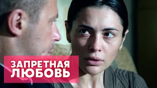 """""""Запретная любовь"""" 08 серия"""