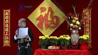 Paul Ng, CNY show, 20140201