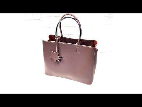 Купить сумку женскую в интернет магазине распродажа