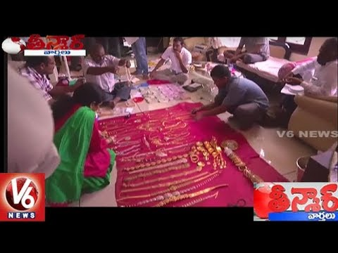 ACB Raids On AP Town And Country Planning Officer House   Teenmaar News   V6 News