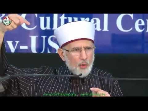 Muhabbat (Milad-e-Mustafa Conferance) New Jersey 2011