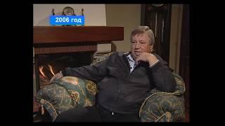 Юрий Степанов: воспоминания 2006 года
