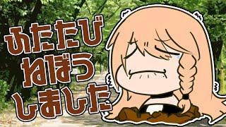 [LIVE] 【朝ごはん】お寝坊ごめんおはよう!!【たべよう】