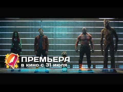Киноафиша Киева, афиша кино