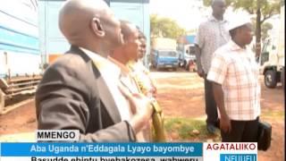 Aba Uganda n'Eddagala Lyayo bayombye thumbnail